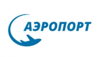 Аэропорт Томск Сервис